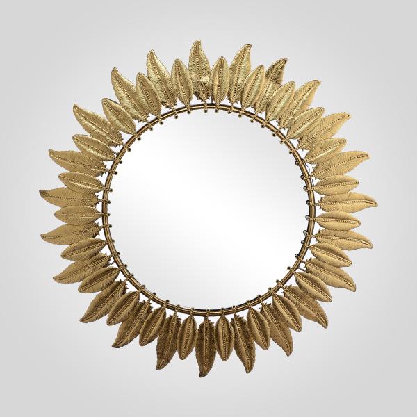 Зеркало Металлическое Золотистое