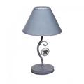 Лампа Настольная 20х20х33 WX99-0013