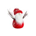 Дед Мороз Волшебные веточки