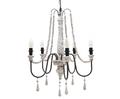 Лампа потолочная серая на 5 ламп 3-10-876-0065