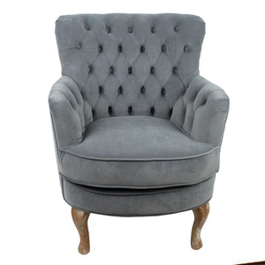 Кресло  со спинкой серое