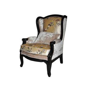 Кресло из черного дерева DF830 (В98)