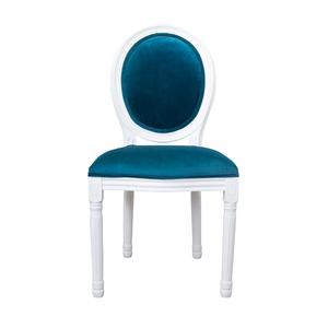 Стул Volker blue + white