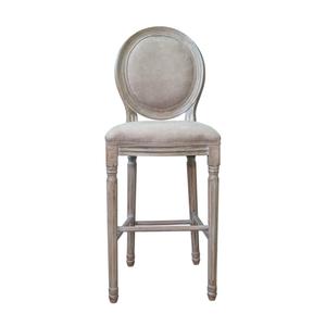 Барный стул Filon Mocca 5KS24519-CB