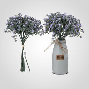Искусственный Букет Полевых Фиолетовых Цветов 33 см.