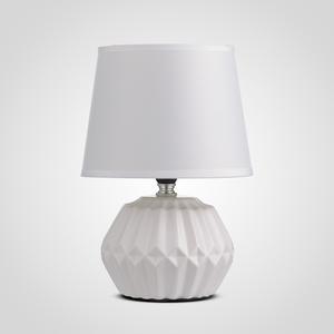 Интерьерная Керамическая Настольная Белая Лампа 26 см.