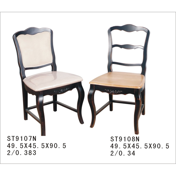 Стул с деревянным сиденьем Leontina ST9108N
