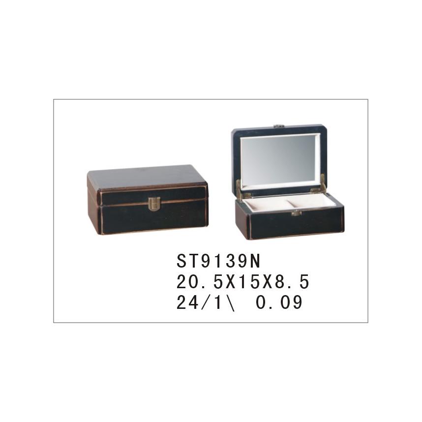 Макияжный набор (малый) ST9139N